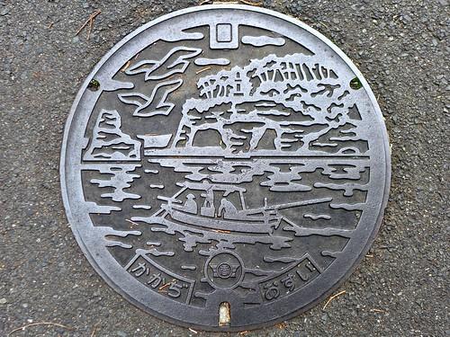 Kakaji Oita, manhole cover (大分県香々地町のマンホール)