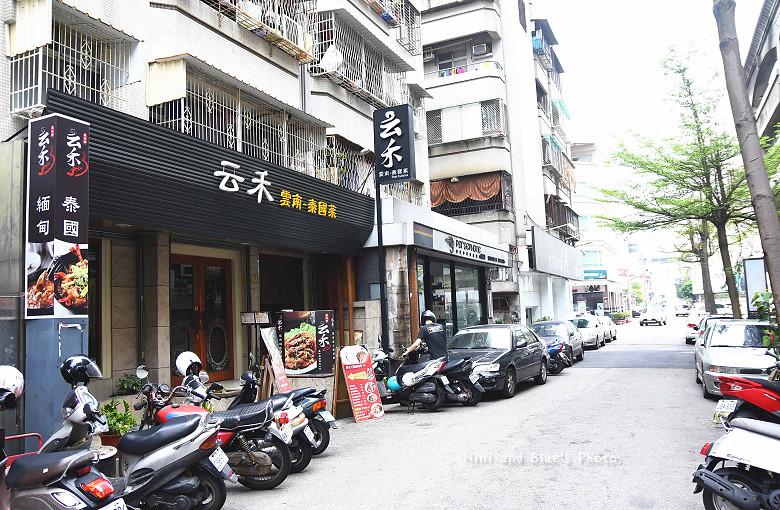 台中泰式料理云禾精誠路巷弄酸辣湯雲南料理02