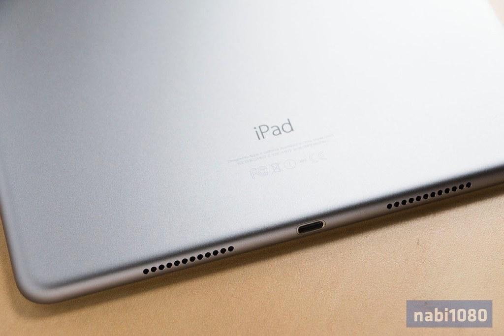 iPad Pro True Tone04