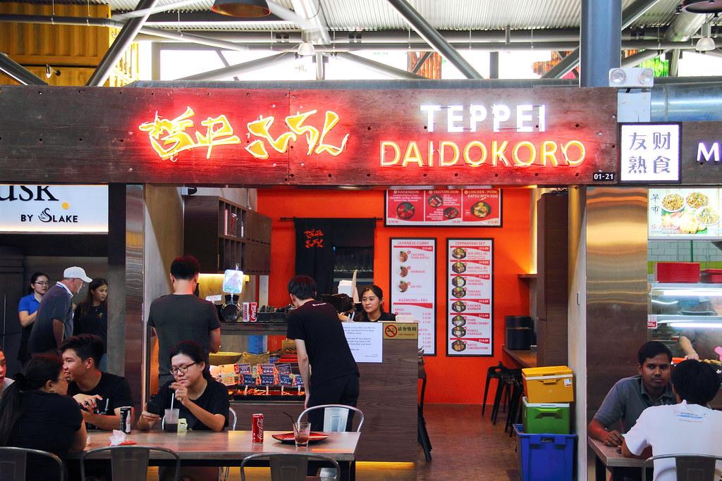 Timbre+: Teppei Daidokoro