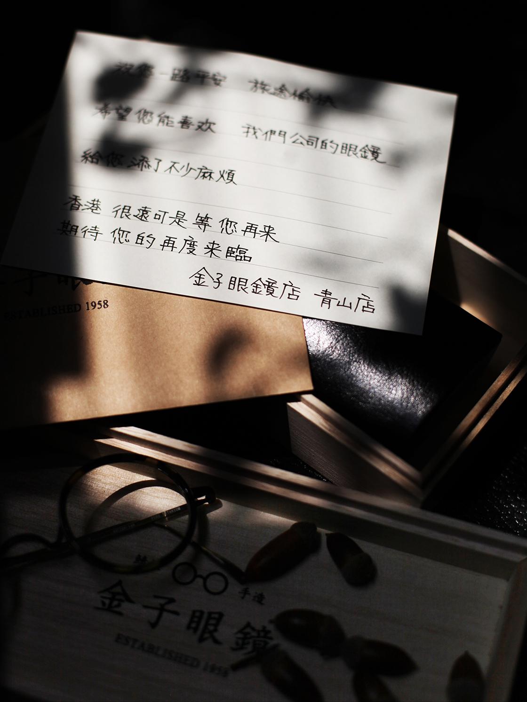 kaneko 2