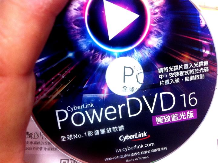 IMG_3068_PowerDVD16.JPG
