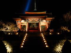 Kiyomizu-dera II