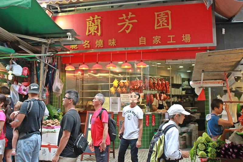 香港-中環蘭芳園-17度C隨拍 (19)