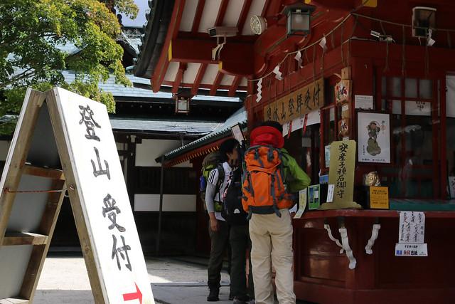 2014-09-14_00083_男体山.jpg