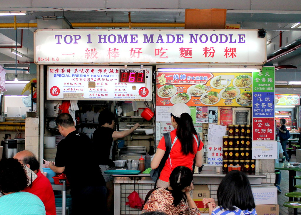Top 1 Home Made Noodle store front
