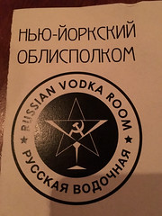 Russian Vodka Room