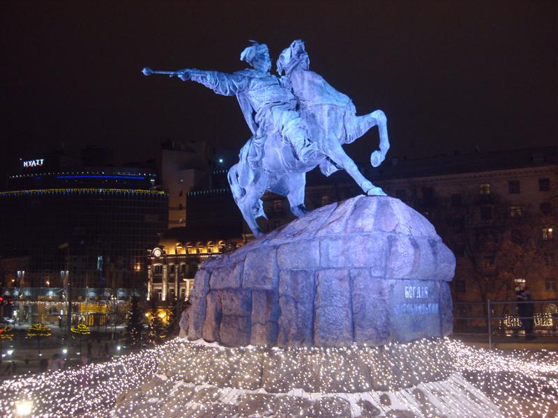 Christmas Kiev Ukraine Bohdan Khmelnytsky