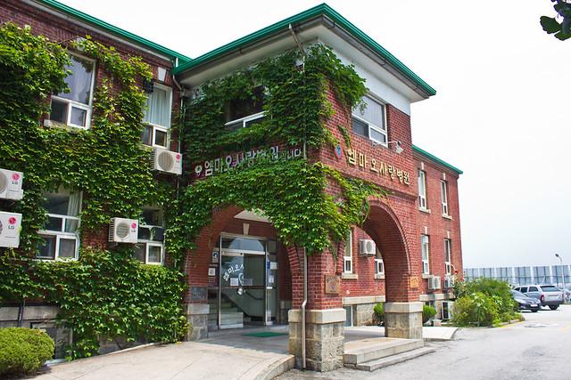 Former Jesus Hospital (1935), Jeonju, South Korea
