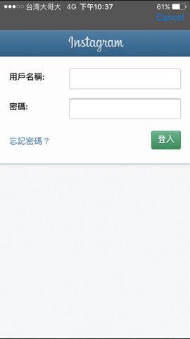 IMG_4946 (複製)_结果.jpg