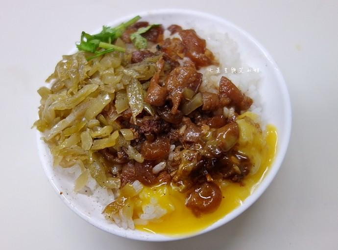 9 老五鹹粥 波霸滷肉飯