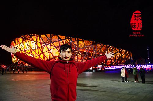 北京中轴线205