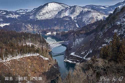 railroad japan zeiss train 福島 a99 fukujima 只見線 2470za variosonnart282470 三島町 tadamisenn