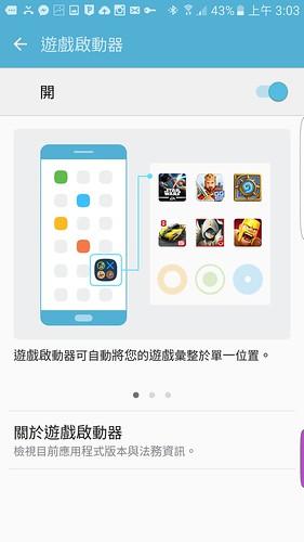 Screenshot_20160308-030355