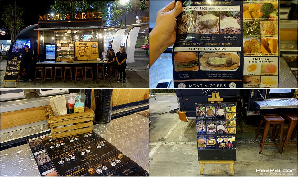 East Ville Bazaar 2016 (25)