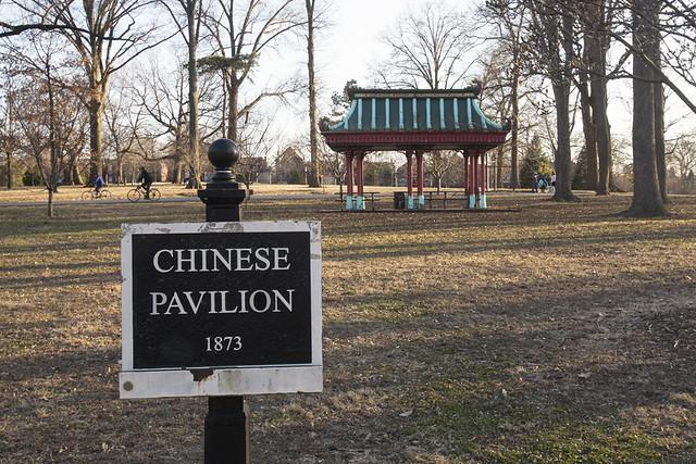 Tower Grove Park Pavilions 3