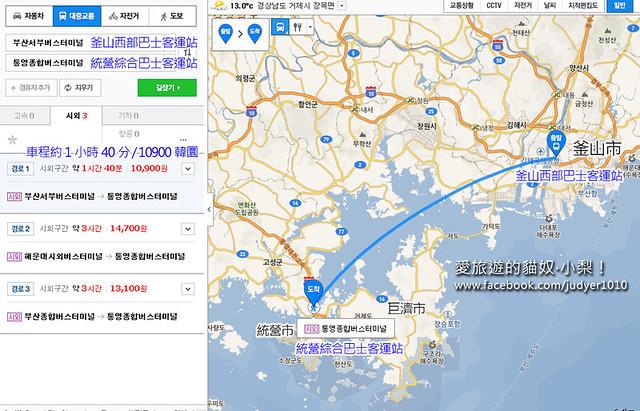 路線地圖1