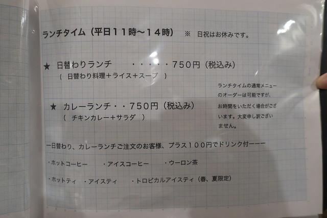 タムラ倉庫_05