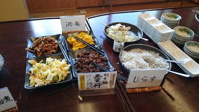 himakajima61