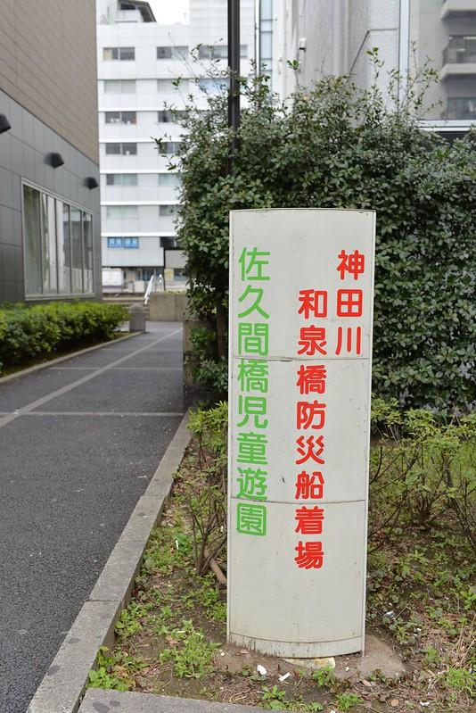 千代田区桜クルーズ