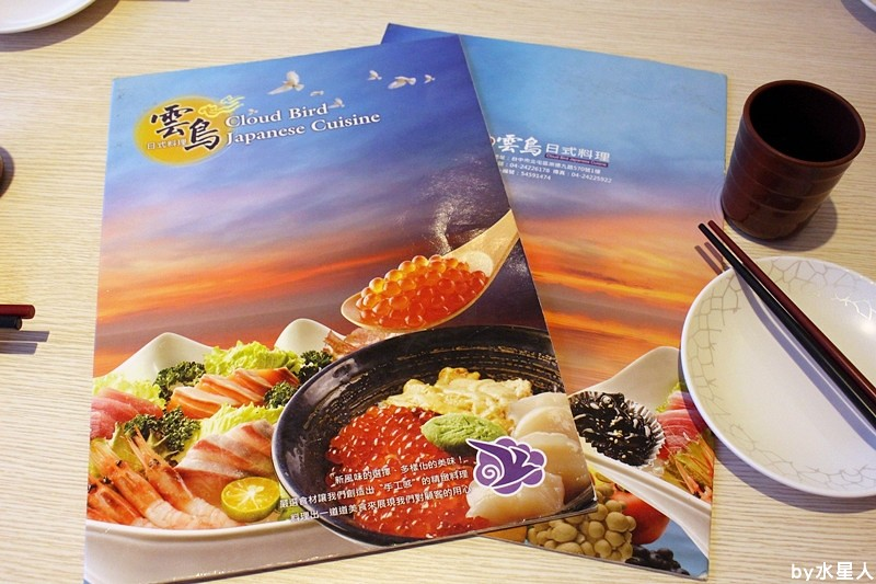 26272804282 3cdf201516 b - 熱血採訪 | 台中北屯【雲鳥日式料理】生意好好的平價日本料理