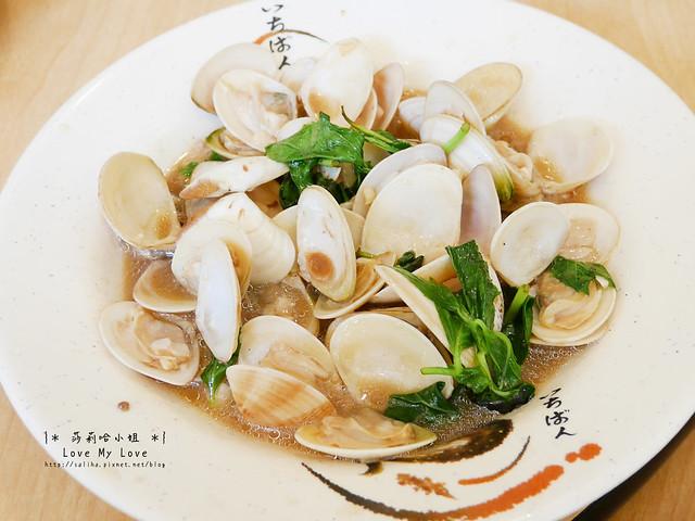 八里餐廳推薦佘家孔雀蛤大王 (5)