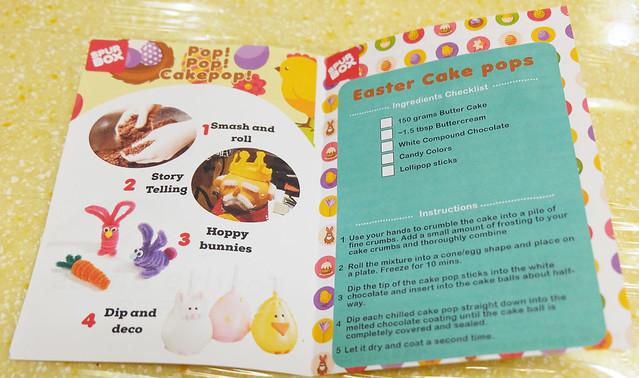 cakepop22
