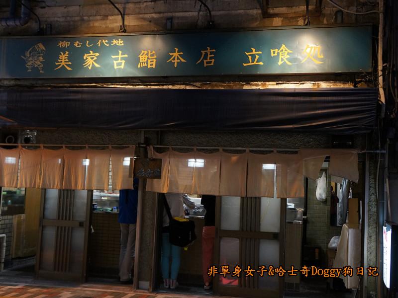 日本咖哩豬排飯&和牛燒肉土古里37