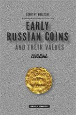 Early Russian Coins and Their Values vol 1 cover