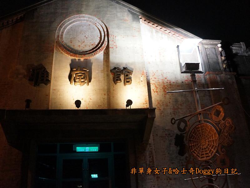 台中文創園區&台中肉員&20號倉庫07