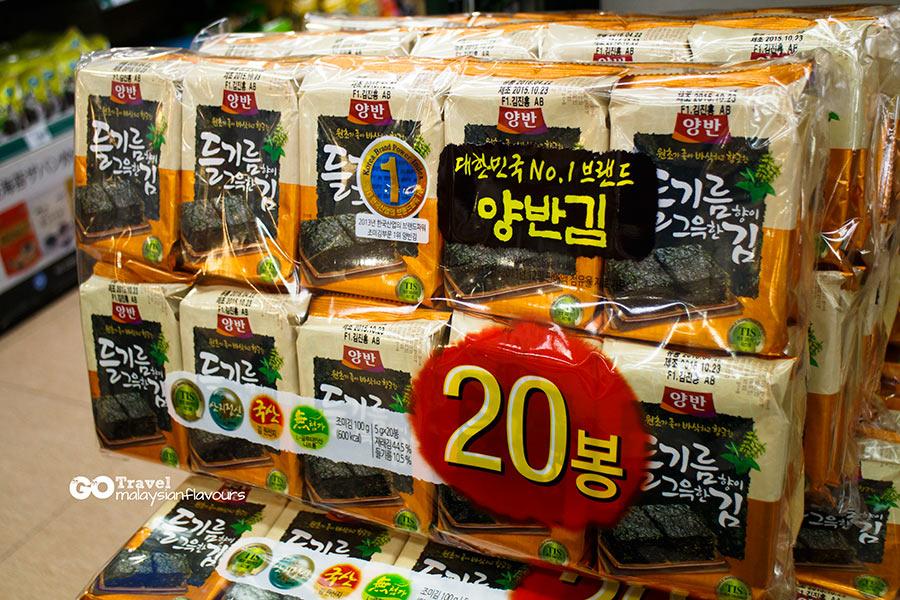 lotte mart seoul Seaweed