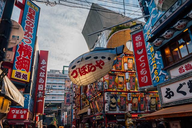 Osaka_Shinsekai_09