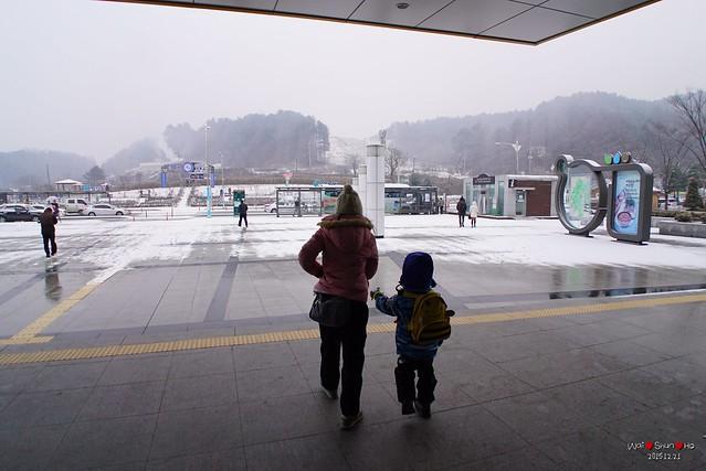 Gapyeong Train Station