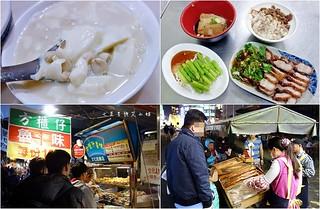 0 嘉義文化路夜市必吃 阿娥豆花、方櫃仔滷味、霞火雞肉飯、銀行前古早味烤魷魚