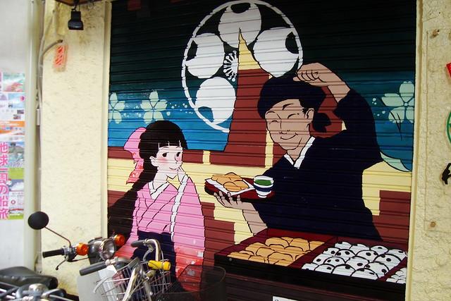 2016/02 出町桝形商店街 #03