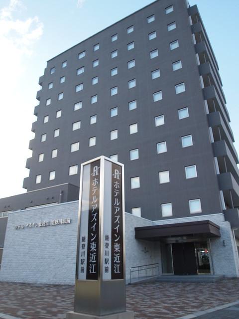 ホテルアズイン東近江