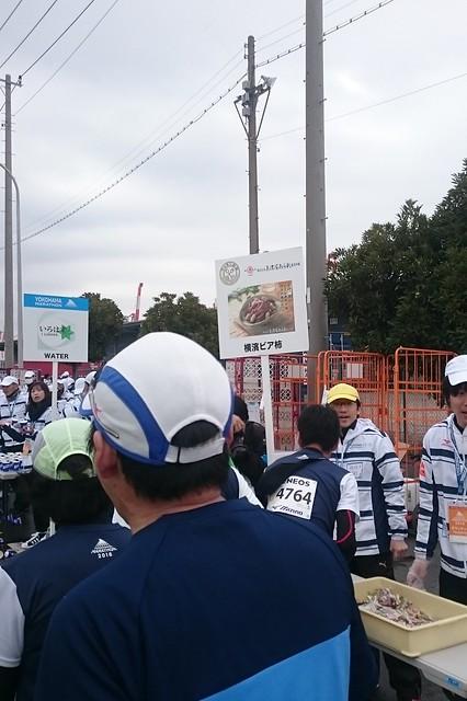 横浜ビア柿
