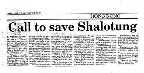 News_19950613