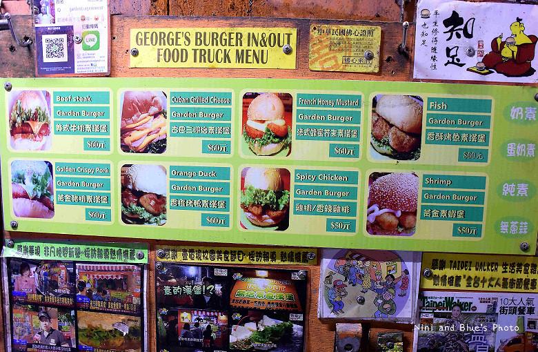 喬治速食漢堡快餐車05