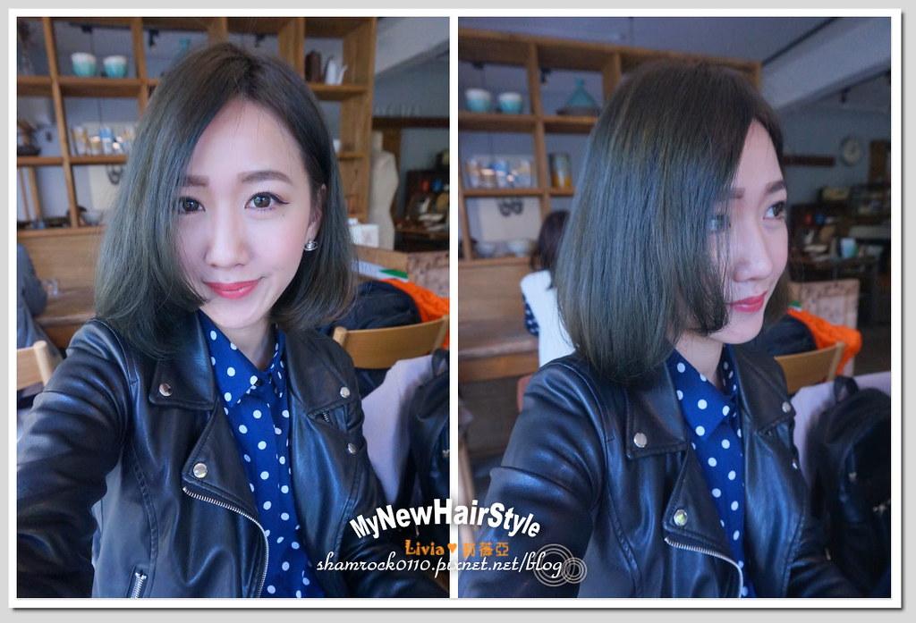 HappyHairTon短髮+墨綠色染髮 - 40