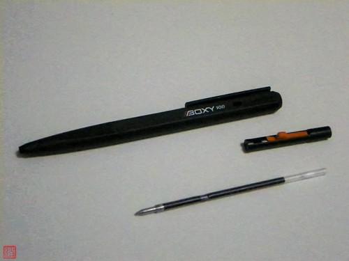 IMGP0043-4