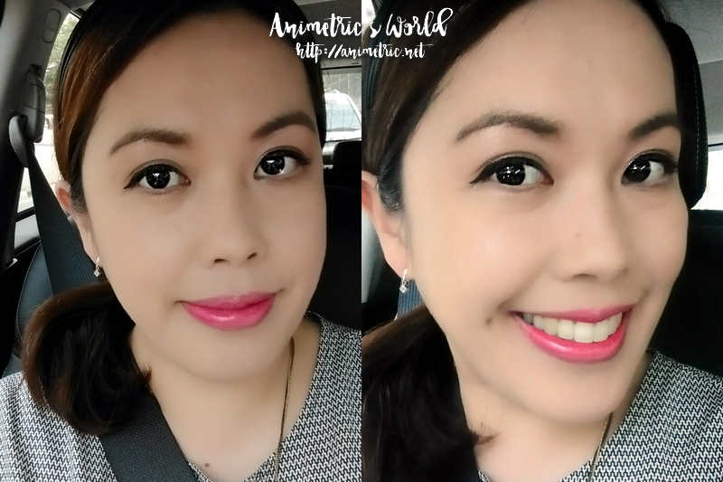 Laneige Two Tone Lip Bar Review - Animetric's World