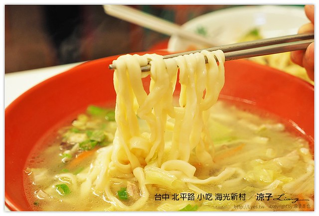 台中 北平路 小吃 海光新村 - 涼子是也 blog
