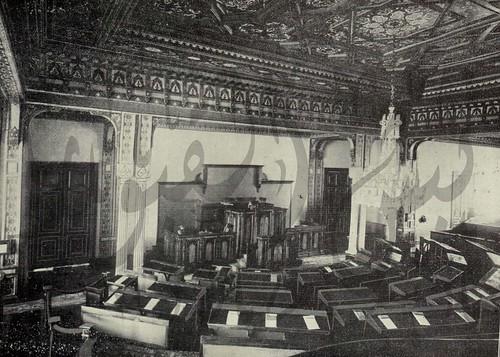 مجلس الاعيان