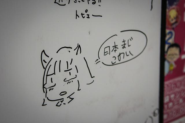 Tokyo_151228_2100