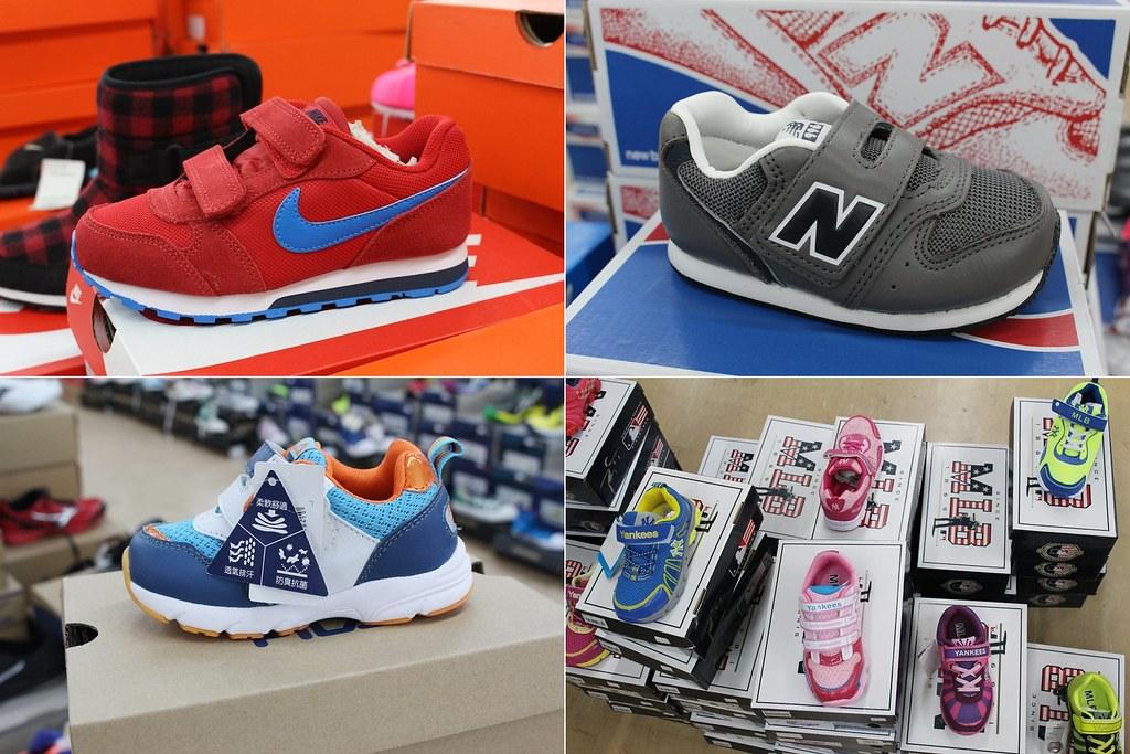 24198732724 65a02a6e72 b - 熱血採訪。台中干城特賣會搶好康,La new男女鞋、Nike等運動品牌、思薇爾內衣、精典泰迪童裝