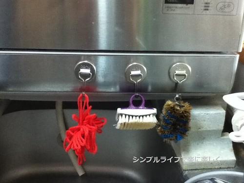 食洗機を使ったスポンジ収納