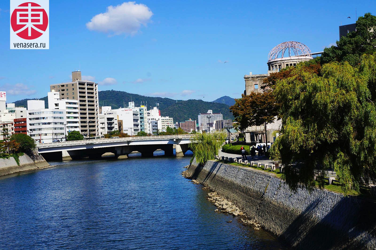 Мост Айой, Aioi Bridge, 相生橋, Купол атомного взрыва, Купол Гэмбаку, Атомный купол, Bomb Dome, 原爆ドーム, Хиросима, Hiroshima, 広島, Хонсю, Honshu, 本州, Япония, Japan, 日本.
