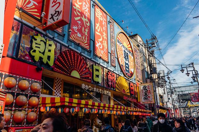 Osaka_Shinsekai_05