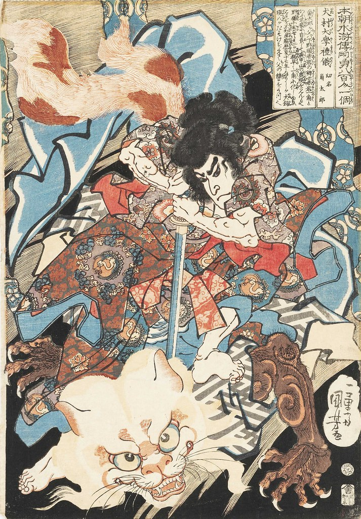 Utagawa Kuniyoshi - Inamura Daikaku Masanori killing the monstrous witch cat of Koshin-yama, 19th C